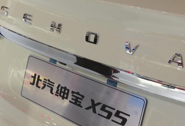 BAIC Senova X55