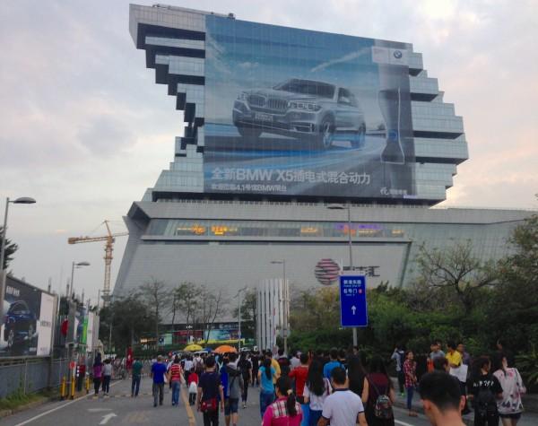 Guangzhou Auto Show 2