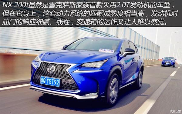 Lexus NX China August 2015. Picture courtesy autohome.com.cn