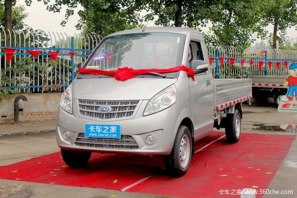 Sichuan Mini Truck China October 2015. Picture couertesy 360che.com