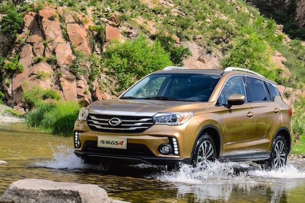 GAC Trumpchi GS4 China 2016