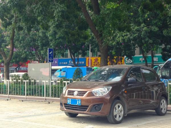 Venucia R30 Guangzhou