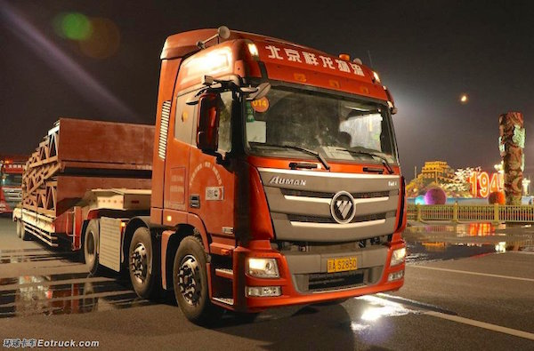 Foton Auman China 2015. Picture courtesy eotruck.com