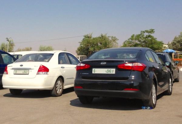 Kia Cerato new Palestine 2015