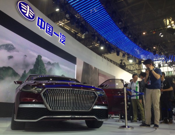 FAW Hongqi sedan Concept