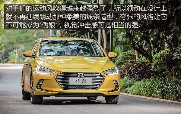 Hyundai Elantra Lingdong China March 2016. Picture courtesy autohome.com.cn