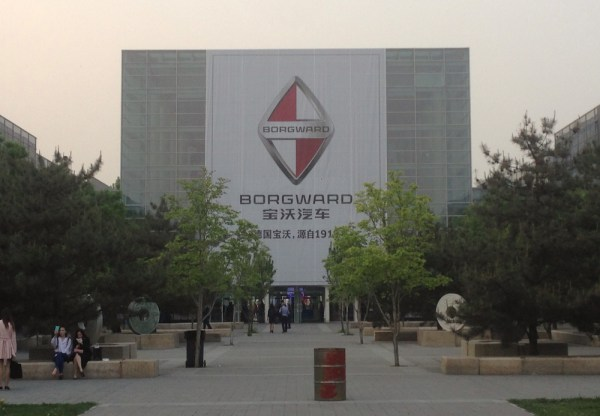 Borgward billboard