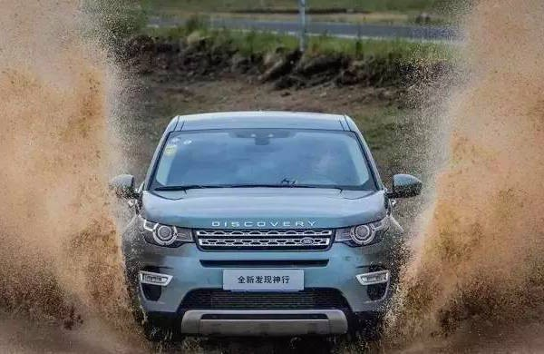 Land Rover Discovery China April 2016