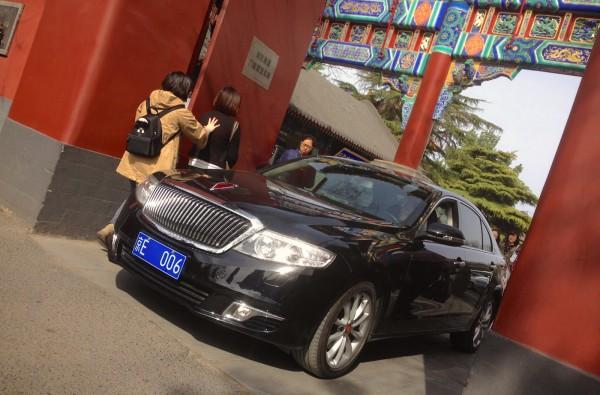1. Hongqi H7 Beijing April 2016