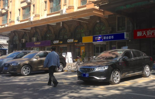 4. Geely GC9 Beijing April 2016