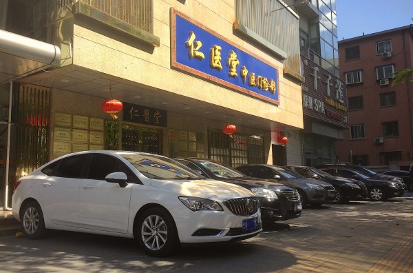 Buick Excelle GT Beijing April 2016