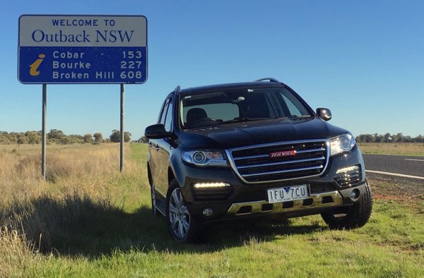 Haval H8 Outback NSW