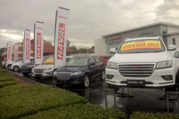 Haval Lansdale Sydney showroom