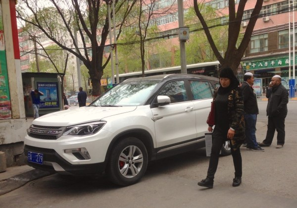 Changan CS75 Xining China 2016