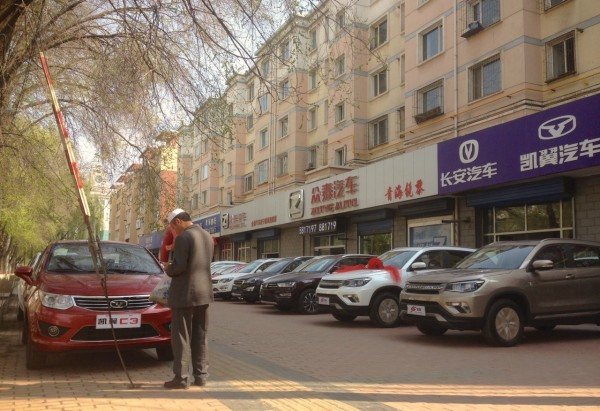 Changan dealership Xining China 2016