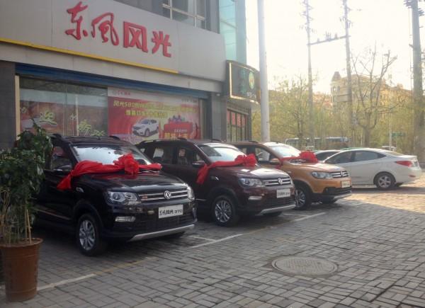Dongfeng Fengguang 370 Xining China 2016