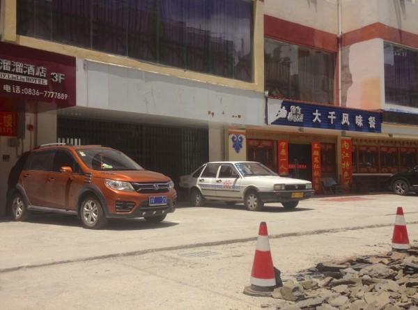 Dongfeng Joyear SUV Kangding China 2016