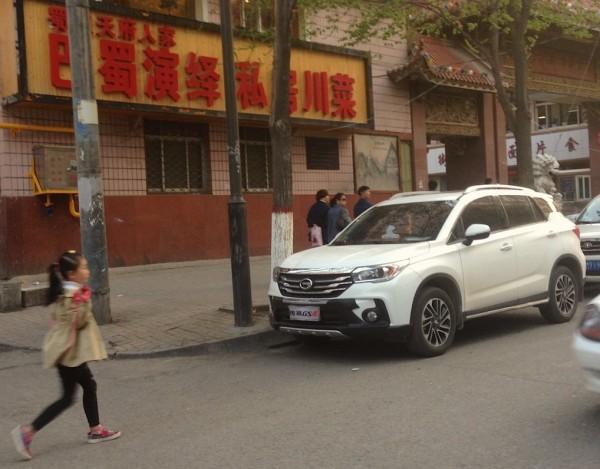 GAC Trumpchi GS4 Xining China 2016
