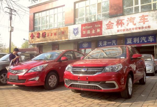 Geely King Kong Xining China 2016