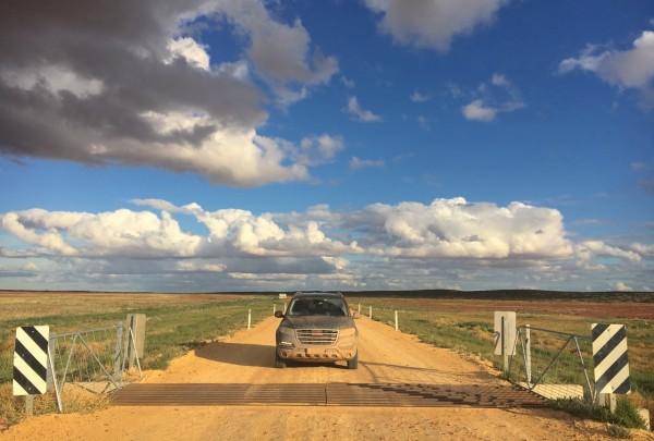 Haval H8 Outback grid