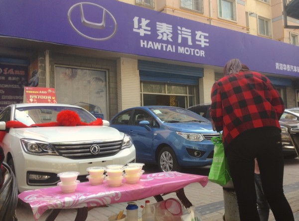 Hawtai dealership Dongfeng Cowin Xining China 2016