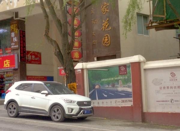 Hyundai ix25 Kangding China 2016