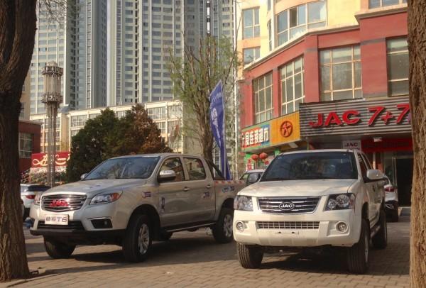 JAC Pickup dealership Xining China 2016