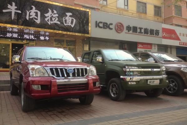 JAC Pickups Xining China 2016 pic2