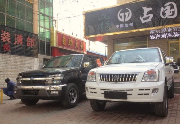 JAC Tianqi Meiya Pickups Xining China 2016