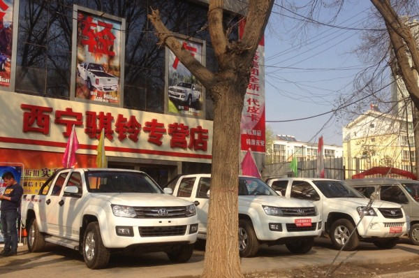JMC GL dealership Xining China 2016