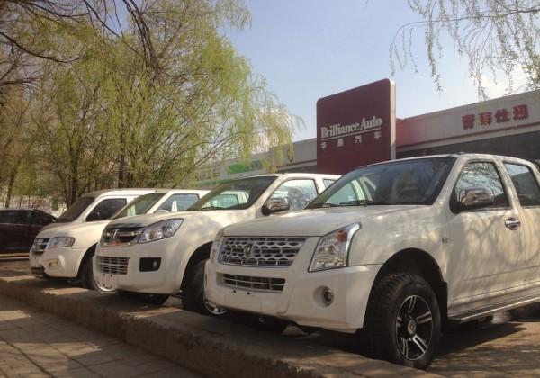 Jinbei Pickups Xining China 2016