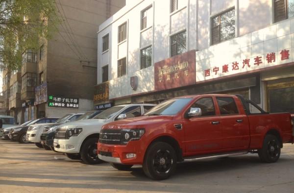 Kawei dealership Xining China 2016