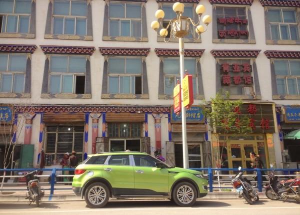 Landwind X7 Tongren China 2016