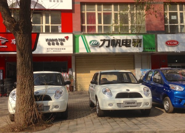 Lifan dealership closed Xining China 2016