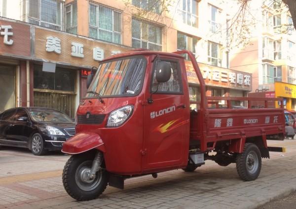 Loncin dealership Xining China 2016