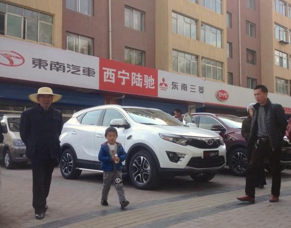 Soueast DX7 Xining China 2016