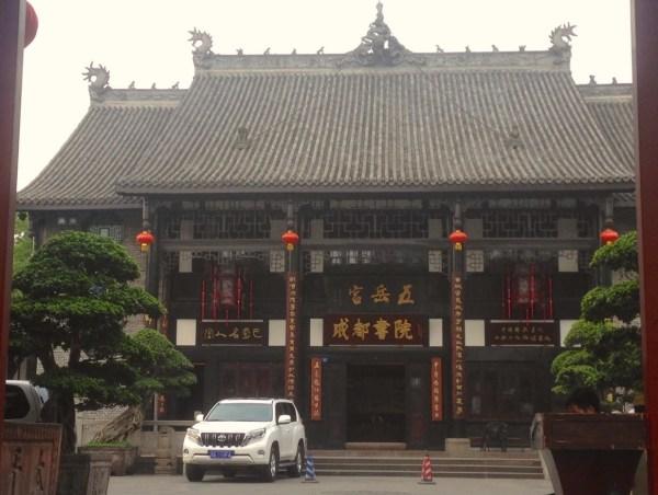 Toyota Prado Chengdu China 2016