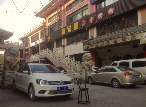 VW Jetta Xining China 2016