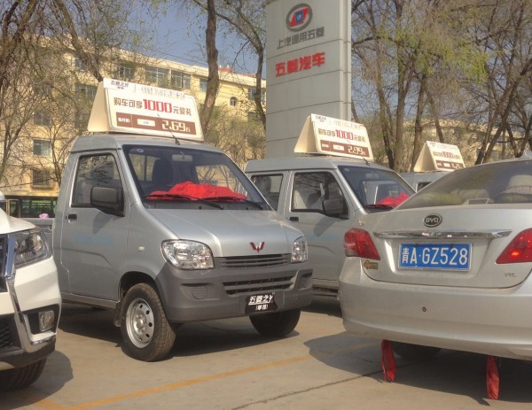 Wuling Sunshine Mini Truck