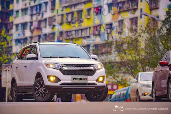 Lifan Myway China July 2015. Picture courtesy motorfans.com.cn