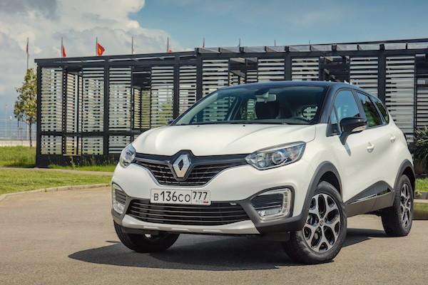 Renault Kaptur Russia July 2016. Picture courtesy motor.ru