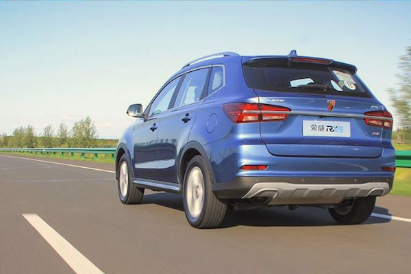 Roewe RX5 China July 2016. Picture courtesy bitauto.com