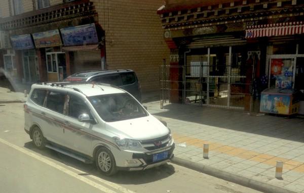 Wuling Hongguang S1 China 2016
