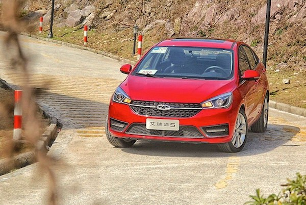 chery-arrizo-5-china-august-2016-picture-courtesy-autohome-com-cn