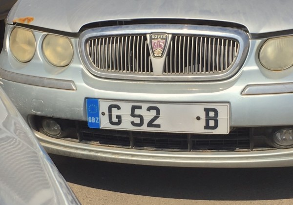 gibraltar-license-plate-detail