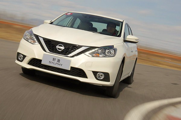 Nissan Sylphy China 2016. Picture courtesy xgo.com.cn