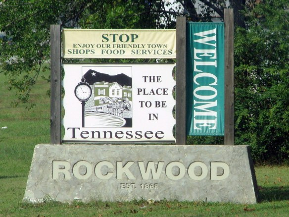 Rockwood, TN City Entrance Sign Monument