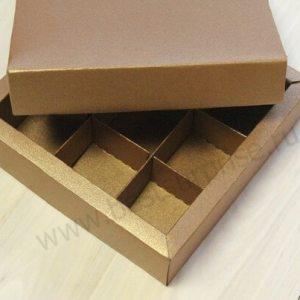 """Упаковка (коробка) для 9 конфет """"Бронзовый"""", 5 шт."""