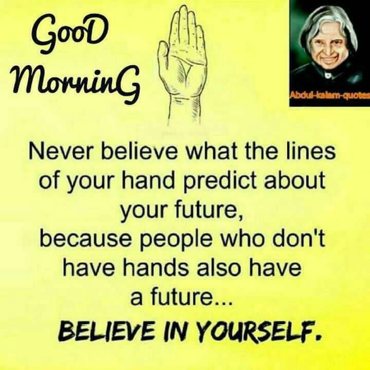 Image of: Inspirational Quotes Good Morning Best Tamil Quotes Wordpresscom Good Morning Best Tamil Quotes
