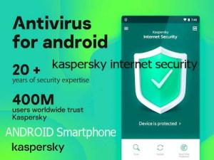 Kaspersky Mobile Security Premium Activation Code Free for 90 Days